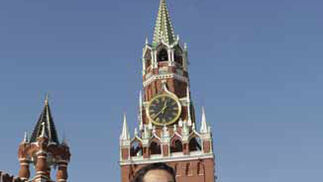 Moscú recibió a la expedición sevillista con doce grados bajo cero.  Foto: Antonio Pizarro