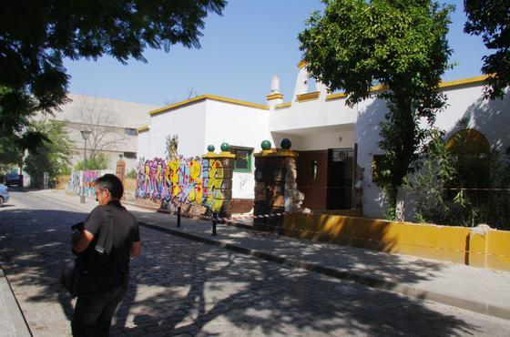 El edificio se encuentra en malas condiciones.  Foto: Victoria Hidalgo