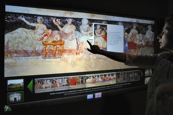 Arqueología en la Casa de la Ciencia.  Foto: M. G.